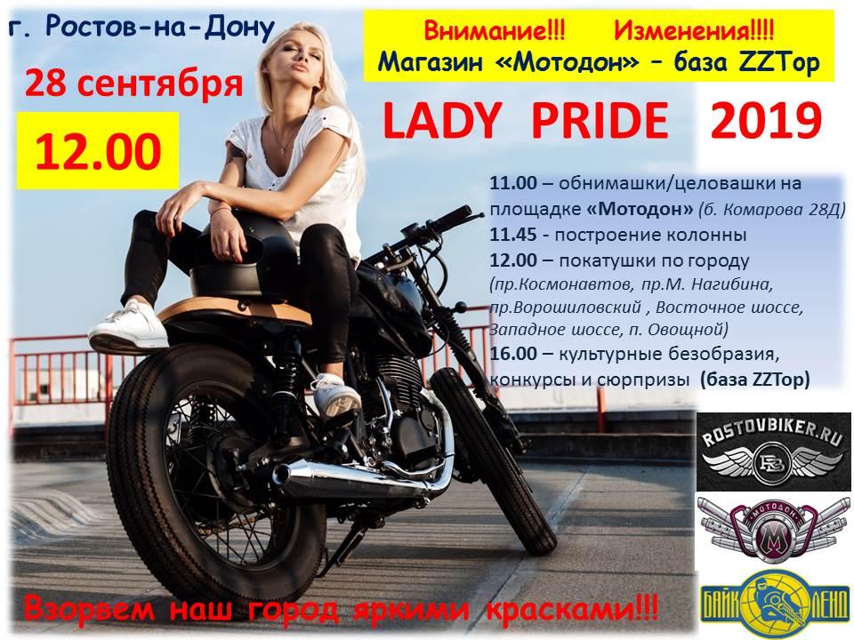 post-7108-0-33911900-1568708536.jpg